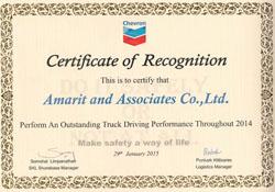 Amarit   One Stop Logistics Service